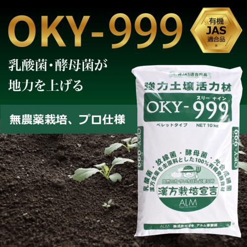OKY‐999
